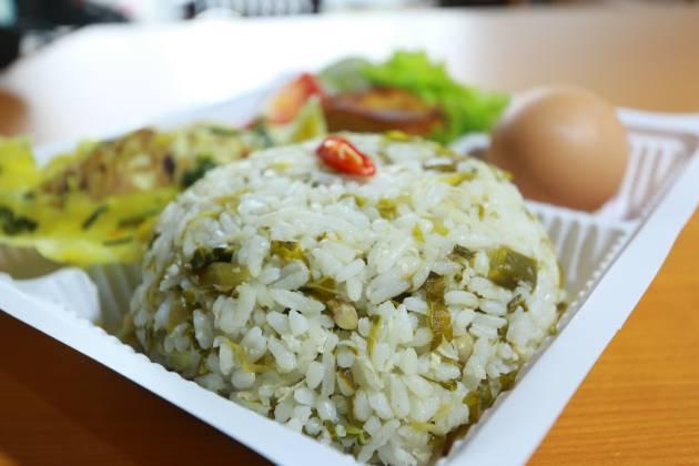 catering Dieng nasi megono